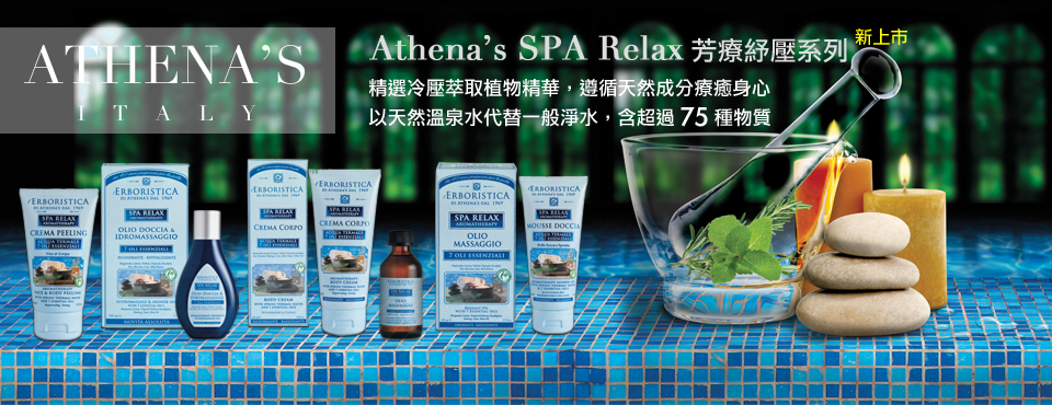 Athena's