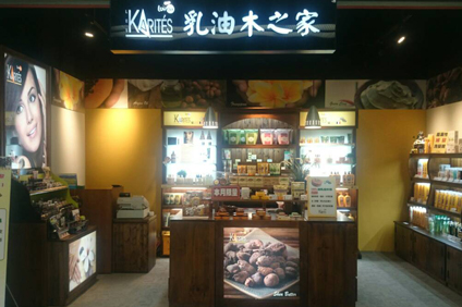 乳油木之家 - 松山車站店
