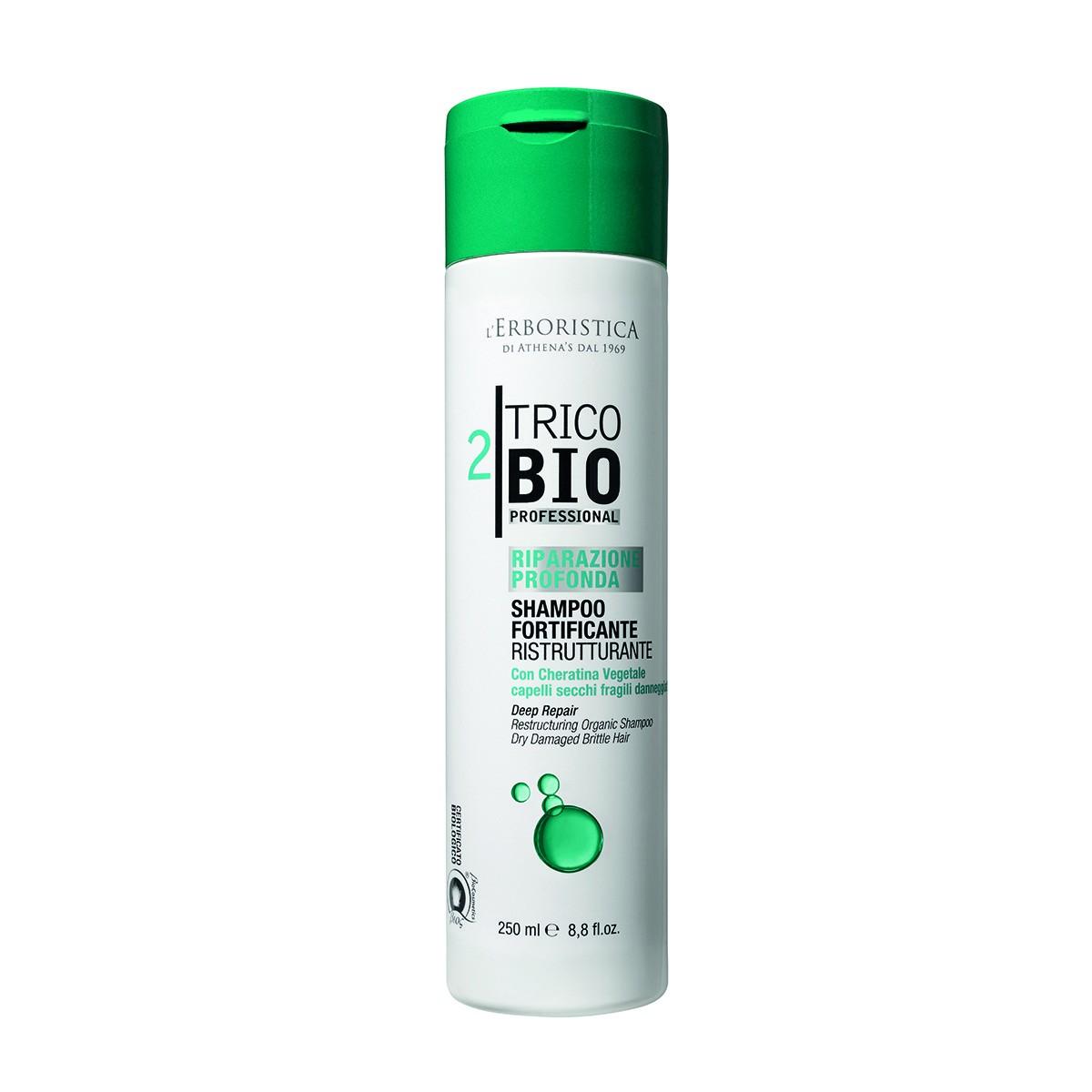 Athena's TricoBiO深層修護重健洗髮乳 250ml