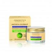 Athena's抗齡AG膠原蛋白乳油木晚霜 50ml